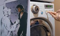 видео исполнением хита a-ha take стиральной машине посмотрели