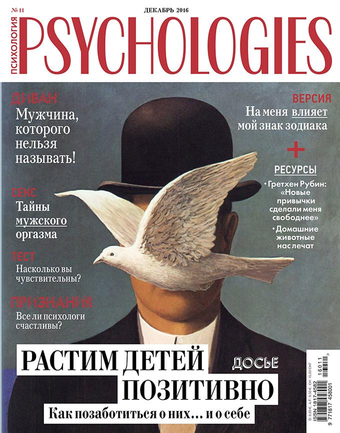 Psychologies10