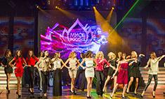 «Мисс Кузбасс – 2016». Кастинг начался!