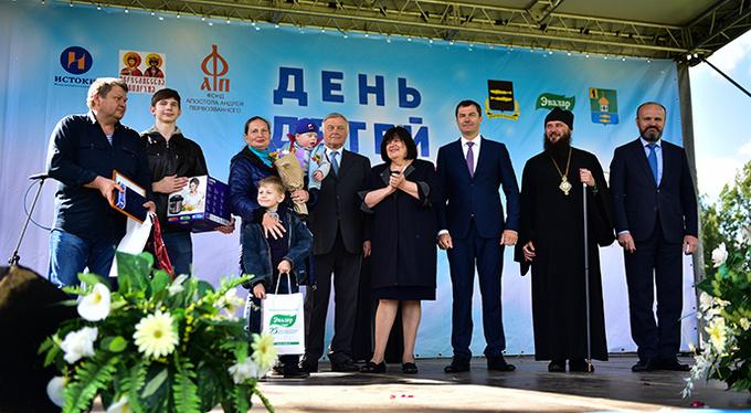 День детей и родительского счастья в Переславле-Залесском