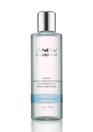 2. Avon Очищающая вода Anew 3 в 1;