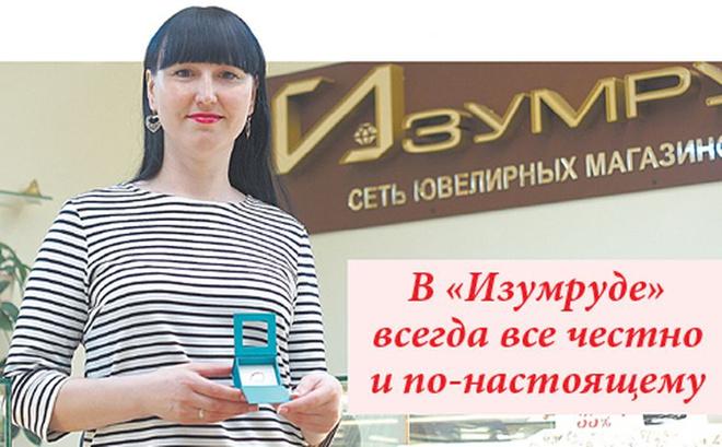 Обручальные кольца в Казани: ювелирные магазины, акции и скидки