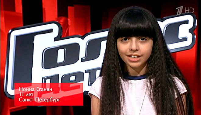 Нонна Еганян на шоу Голос дети: видео, фото, подробности