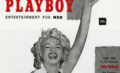 издатель журнала playboy сообщил остановке выпуска бумажной версии