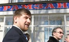 Кадыров стал главой республики