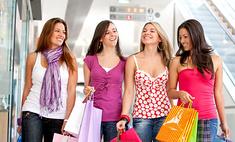 Ночь распродаж: головокружительный шопинг в стиле latina!