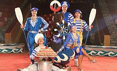 Уфимцев ждет уникальное представление в цирке