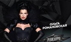 Выпуск «Ревизорро» в Казани выйдет в эфир сегодня