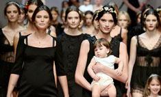 Дольче и Габбана объявили материнство новым трендом