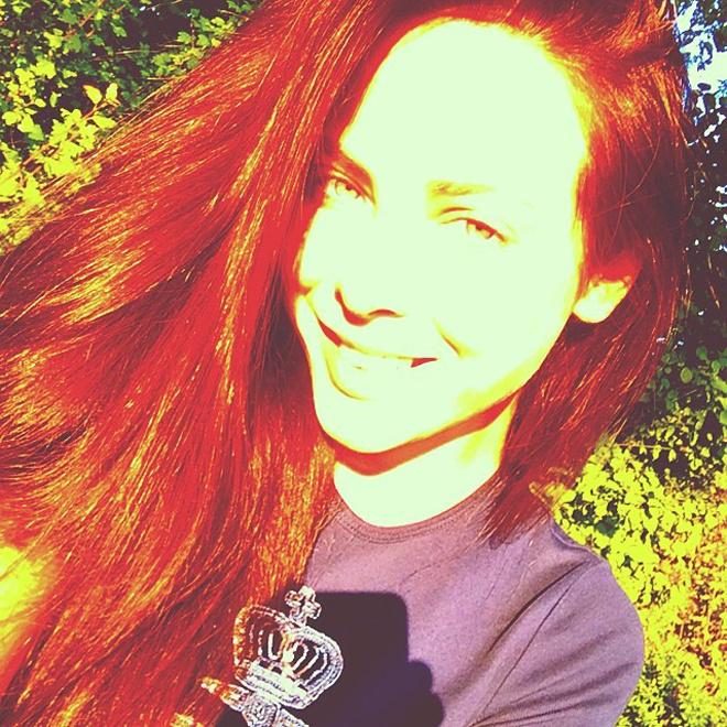 Юлия Алипова фото