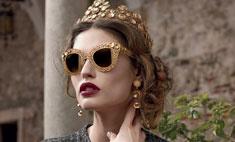 Dolce & Gabbana выпустил новую коллекцию очков