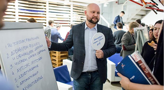 «Почему Agile всем надоел, но без него все равно никуда»: первый PSB Workshop