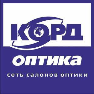 Ведущие медицинские центры и клиники Казани