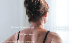 Как сохранить красоту и здоровье груди