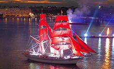 «Алые паруса – 2016»: Ургант, «Звери», мосты и фейерверк