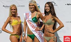 «Мисс Бикини – 2015» в Самаре: 38 красоток в купальниках!