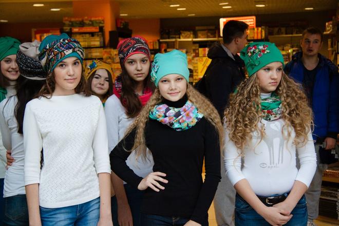 Уфа, афиша 16 - 19 октября