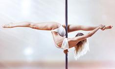 Pole dance в Ростове – просто, интересно, доступно!