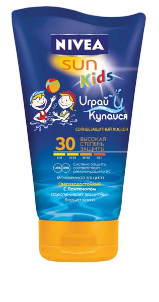 Солнцезащитный лосьон «Играй и купайся» от NIVEA SUN Kids