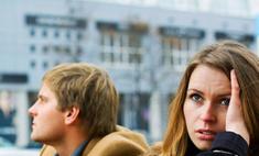 Как мириться с любимым после ссоры