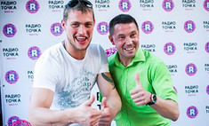 Александр Задойнов из «Дома-2» пригласил краснодарца на свою свадьбу