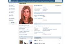 ВКонтакте разработают свою систему платежей