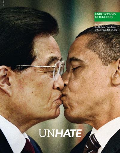 Рекламная камрания Unhate