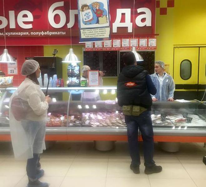 диетолог в ульяновске цены