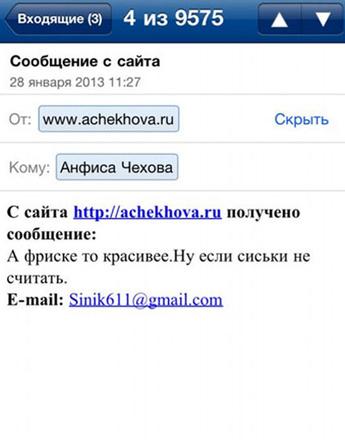 Грудь Анфисы Чеховой не оставляет равнодушной даже поклонников других звезд