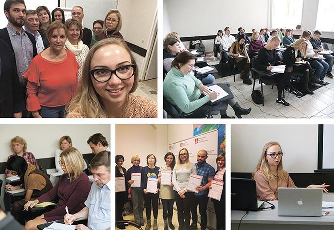 «Что психолог должен знать о рекламе и SMM»: семинар для психологов, тренеров, коучей