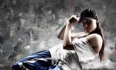 В движении! Танцевальные студии Сургута