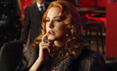 Мода в кино: эволюция вампирского стиля