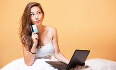10 вещей, которые девушки обожают покупать онлайн