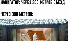 лучшие шутки победу кпрф выборах госдуму