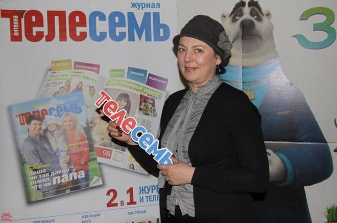 Кинопоказ для партнеров Телесемь, Мультиплекс Киномечта