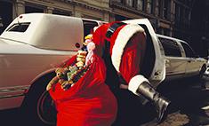 Он настоящий! ФАС взяла под защиту Деда Мороза