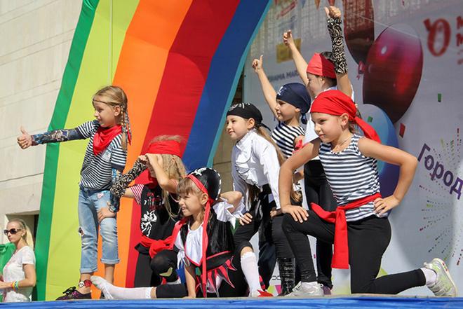 Где отметить День города в Ростове?