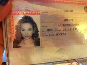 Анфиса Чехова показала фото в паспорте.