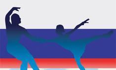 Кавагути и Смирнов достойно откатали обязательную программу