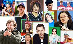 27 людей, прославивших Башкортостан в 2014 году. Голосуй!