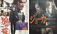 дизайнер рисует постеры современных фильмов стиле японских афиш