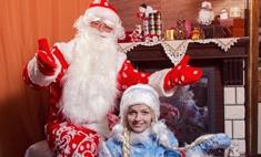 Знакомьтесь, Дед Мороз и Снегурочка: топ-волшебных пар Воронежа