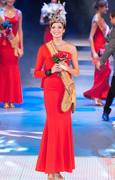 София Никитчук, «Мисс Екатеринбург-2014»