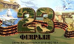 Армейские фото новокузнечан