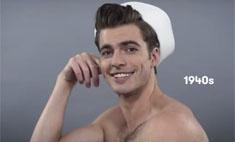 Как менялись стандарты мужской красоты за 100 лет