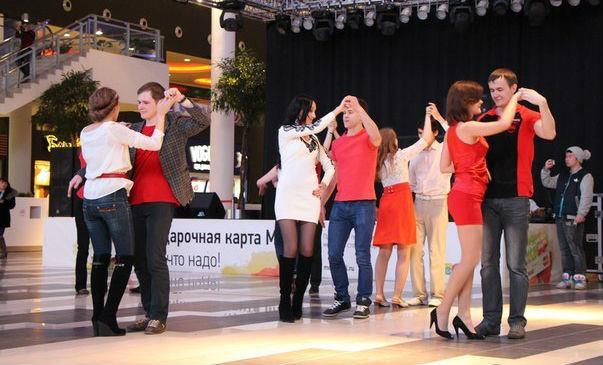 Уфа, День святого Валентина