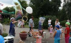 Яркие моменты Дня города в Омске