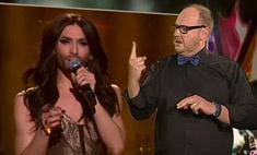 Песни «Евровидения» переведут на язык жестов