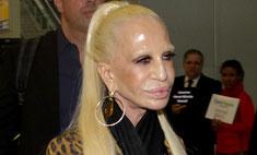 Модный провал: Донателла Версаче в леопарде