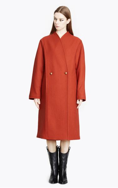 Пальто Cyrille Gassiline, новая цена - 14 000 р.